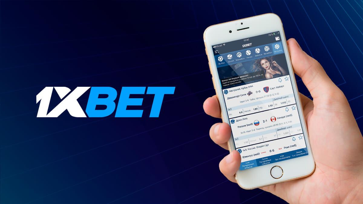 1xBet apk app